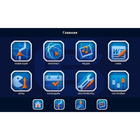CS9200RV Navigation Box (for OEM Monitors) Preview 11